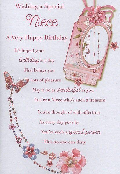 1St Birthday Wishes For Niece  220 MEMORABLE Happy Birthday Niece Wishes & BayArt