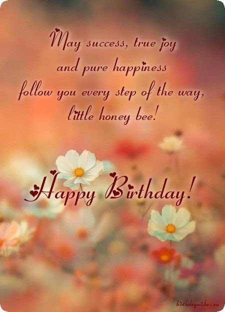 1St Birthday Wishes For Niece  Happy 1st Birthday Princess