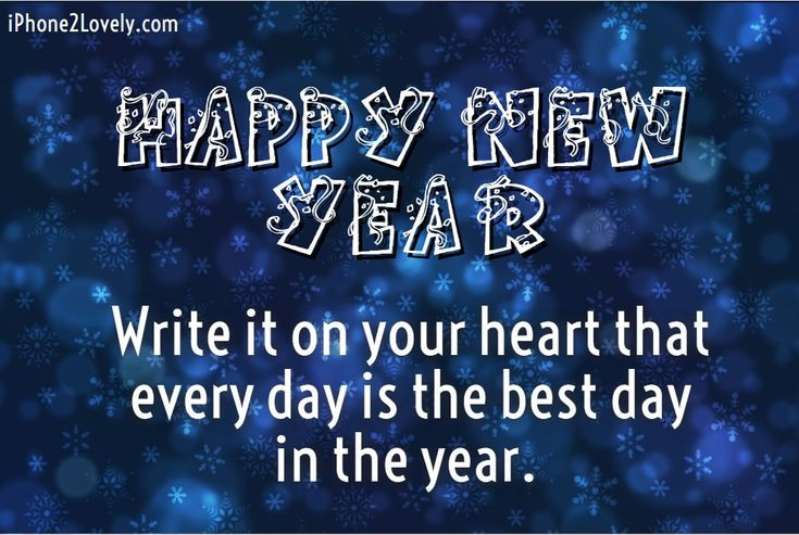 2017 Motivational Quotes  Happy New Year 2018 Quotes Quote For New Year