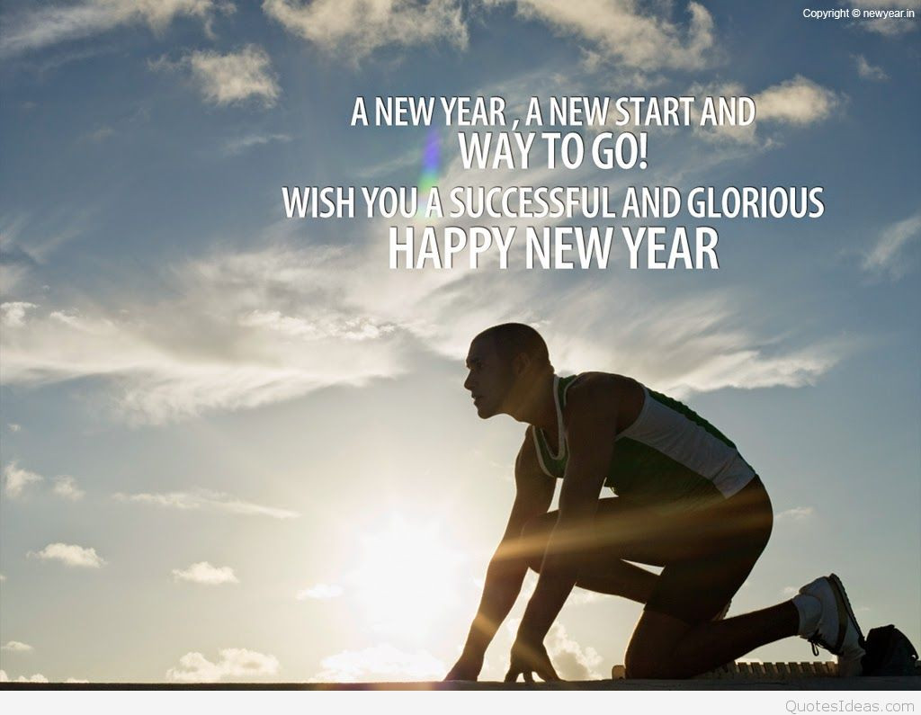 2017 Motivational Quotes  Best New Year Motivational quote 2017