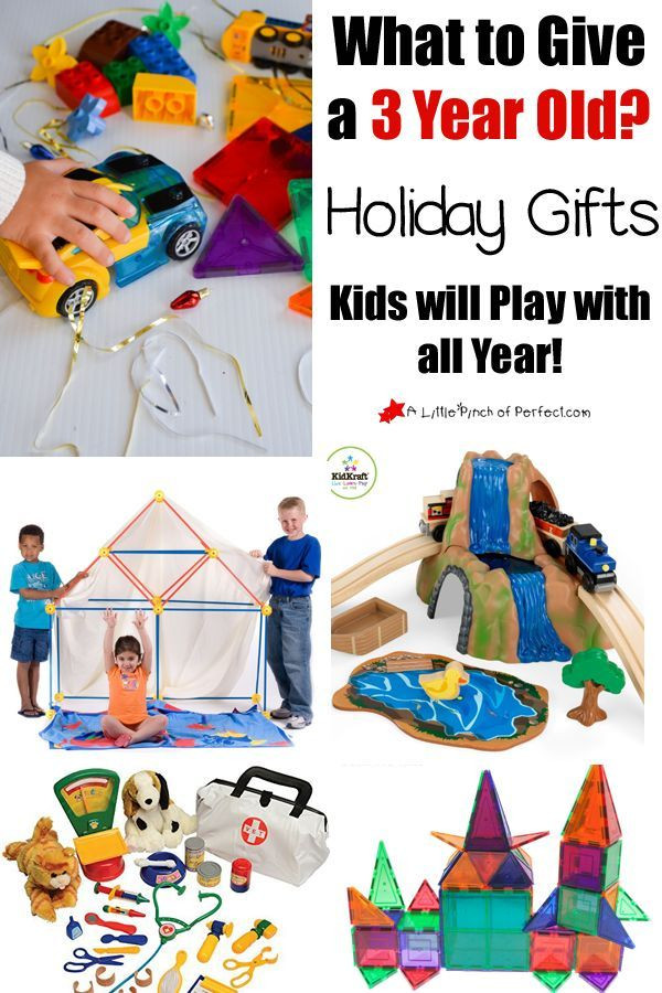 3 Year Old Birthday Gift Ideas  What to Give a Three Year Old Holiday Gift Ideas Kids