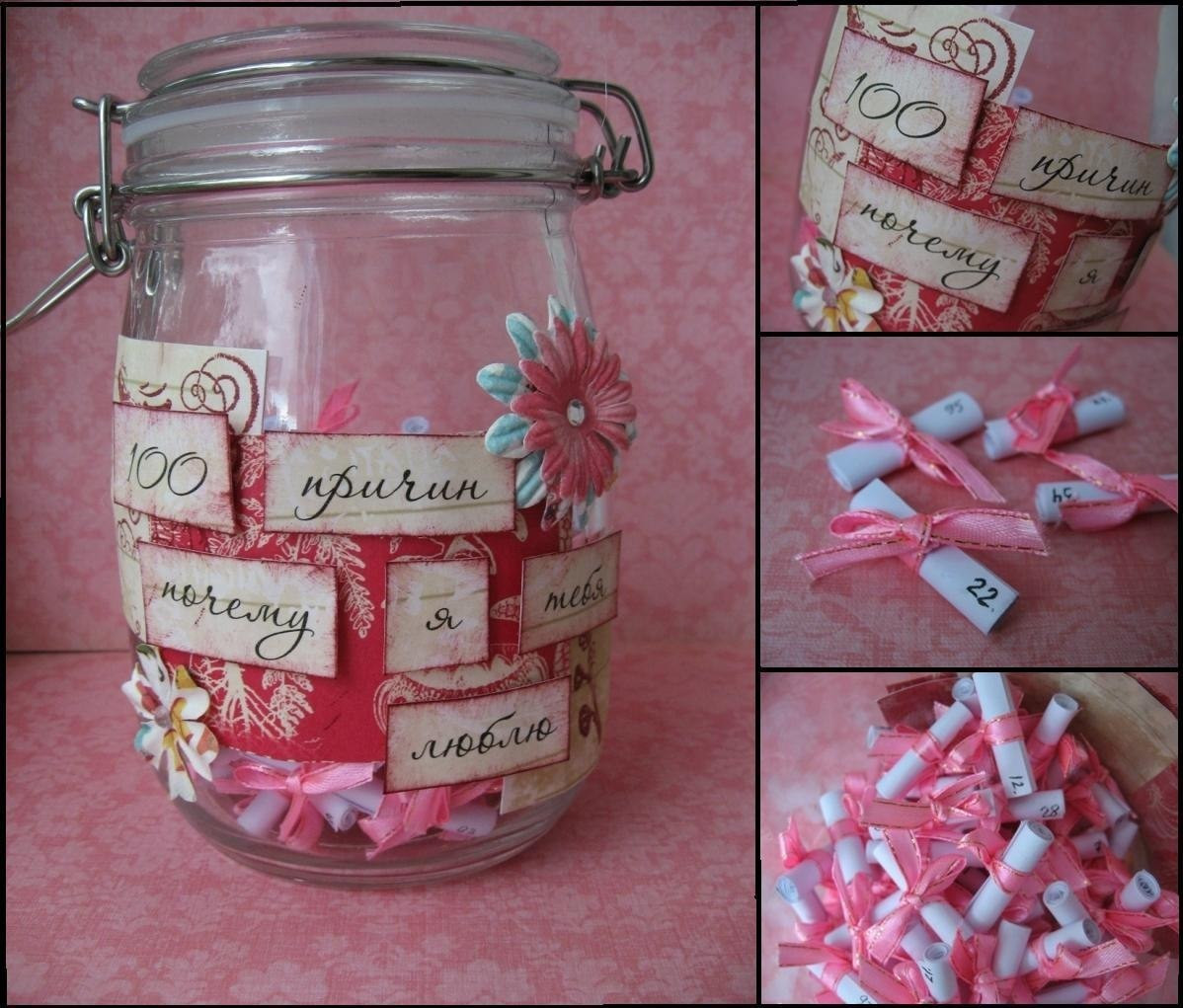 Amazing Gift Ideas For Girlfriend  100 причин почему я тебя люблю своими руками