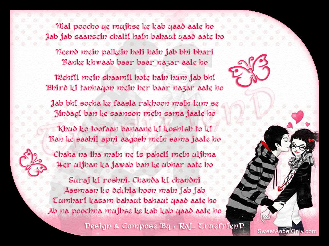 Beautiful Romantic Quotes  Beautiful Romantic Love Quotes QuotesGram