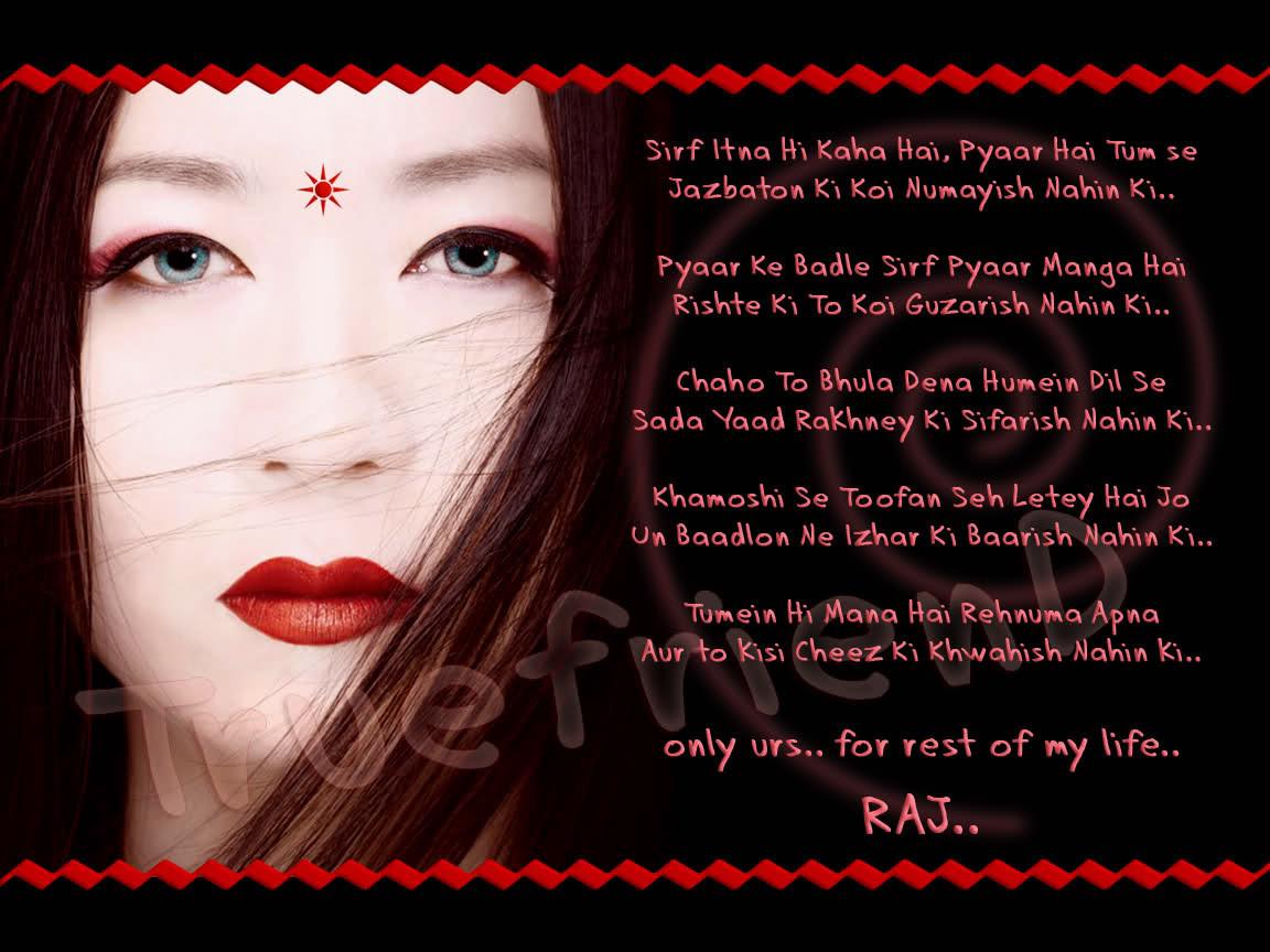 Beautiful Romantic Quotes  Waiting BD Beautiful Romantic Love Quotes
