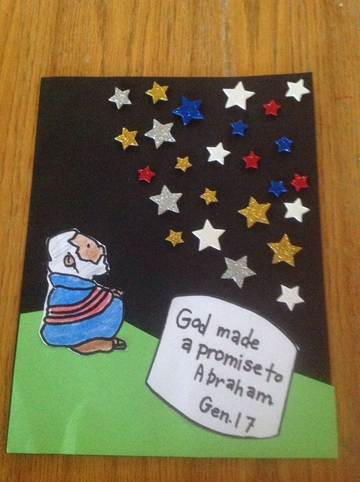 Bible Craft For Preschoolers  Best 25 Preschool bible crafts ideas on Pinterest