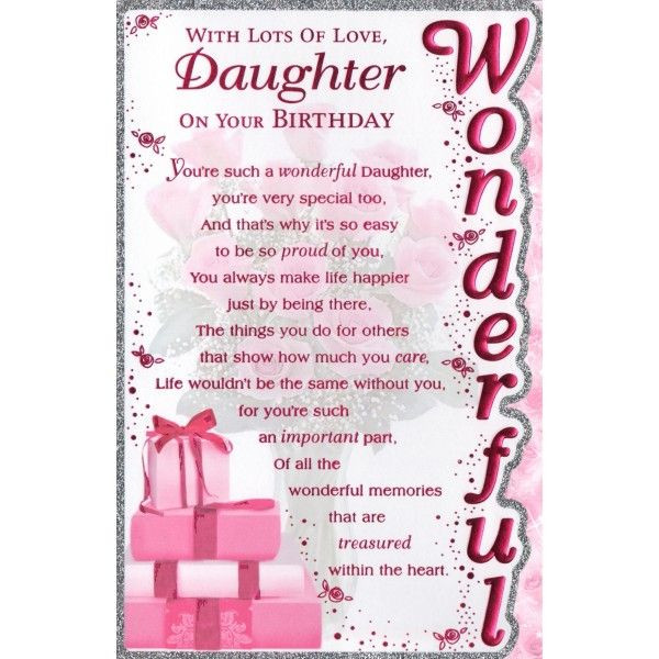 Birthday Card For Father From Daughter  Free Spiritual Birthday Cards daughter