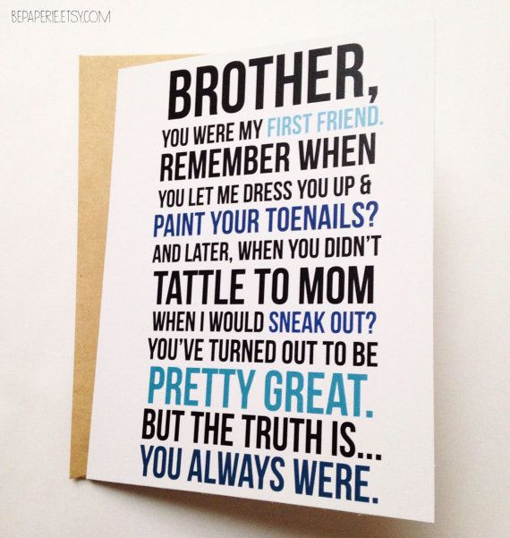 Birthday Card Ideas For Brother  Funny Brother Card Brother Birthday Card brother