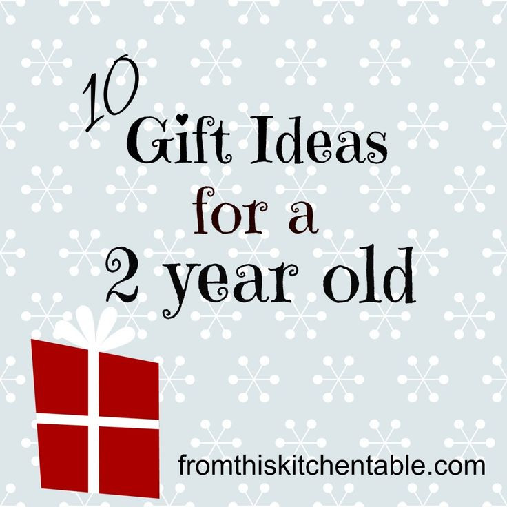 Birthday Gift Ideas For 2 Year Old Girl  Great ideas for birthday ts