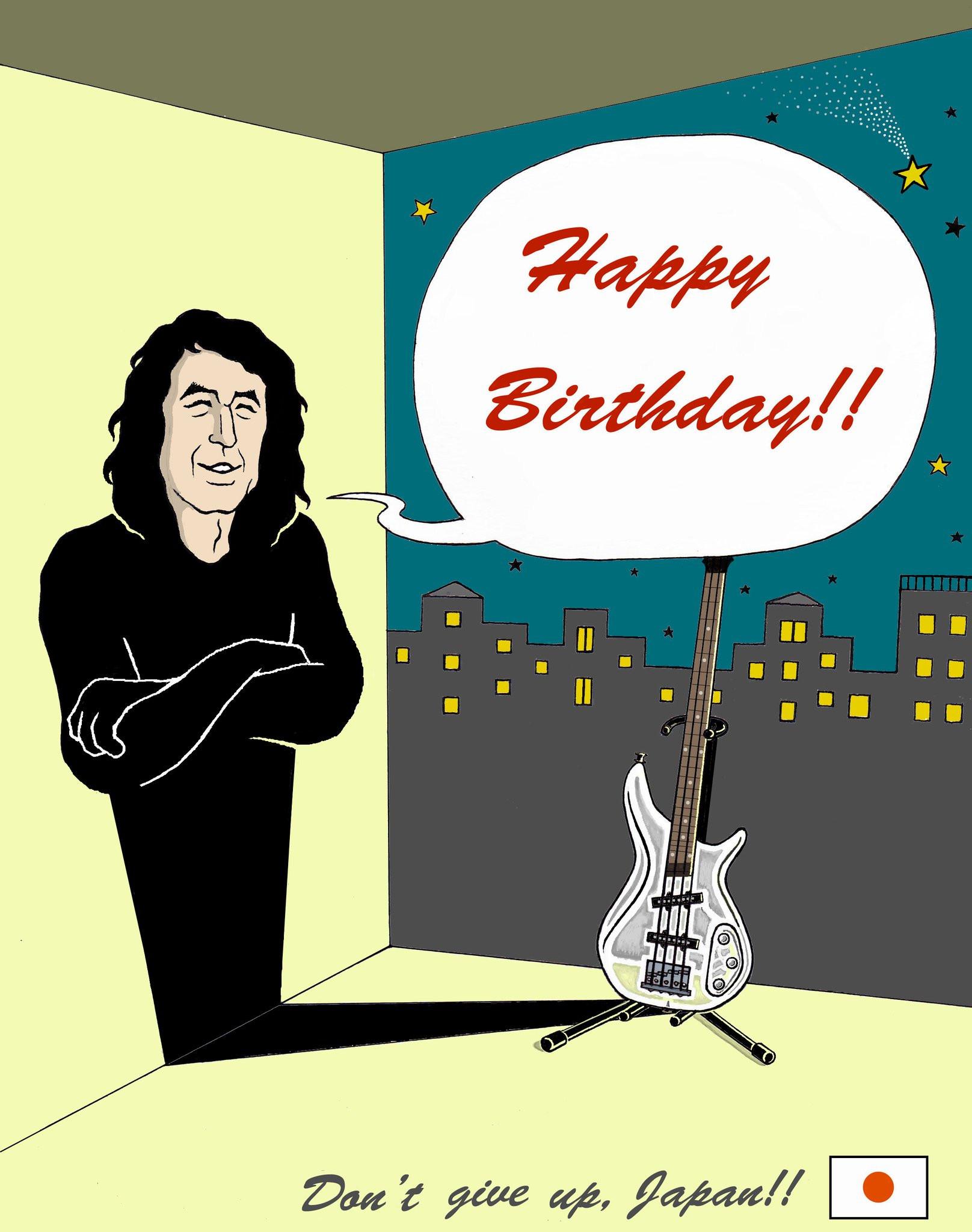 Cool Birthday Card  Cool Birthday card