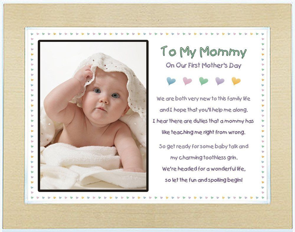 First Mother'S Day Gift Ideas  The Best First Mother's Day Gifts — Kathln To My Mommy