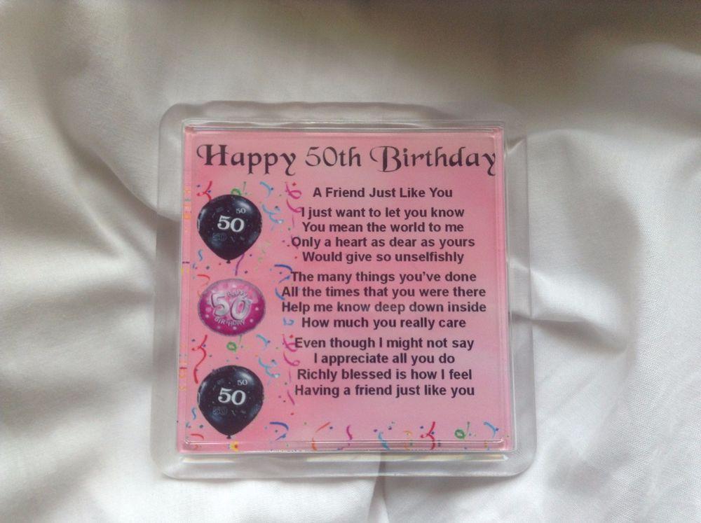 Friend 50Th Birthday Gift Ideas  Personalised Coaster Friend Poem female 50th