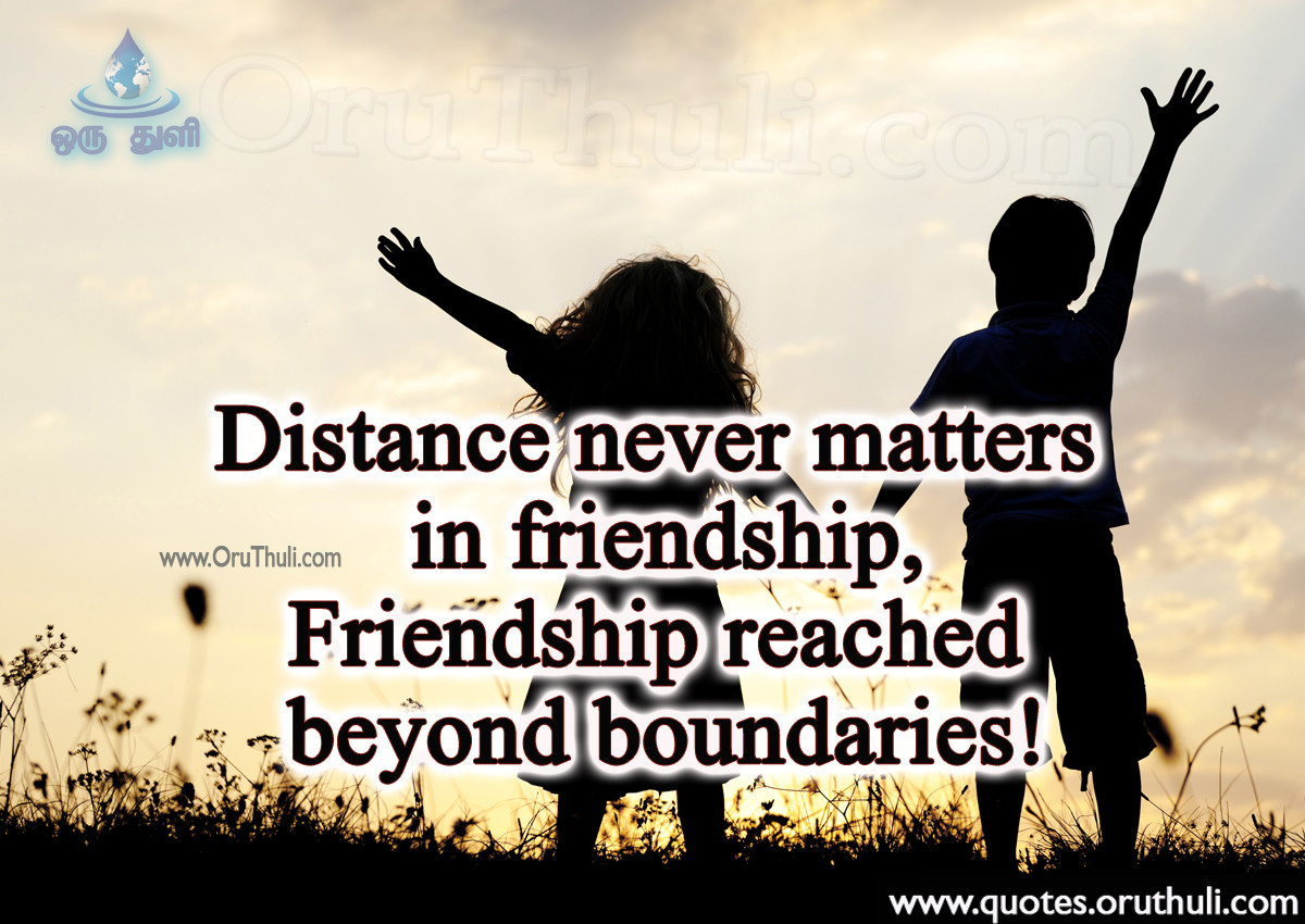 Friendship Pics With Quotes  Distance never matters in friendship