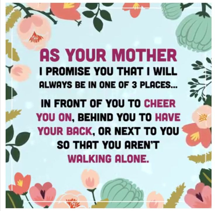 Graduation Quotes For Kids  25 best ideas about Graduation sayings on Pinterest