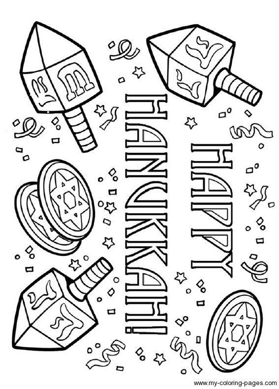 Hanukkah Coloring Pages  138 best Hanukkah Coloring Pages images on Pinterest