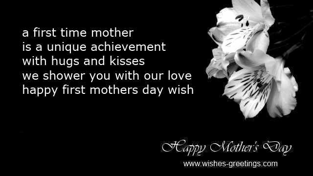 Happy 1St Mothers Day Quotes  First mother s day poems and quotes 1st time mother day cards