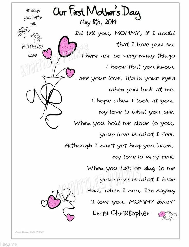 Happy 1St Mothers Day Quotes  BABY 1st Mother s Day Gift My Love For Mommy Poem