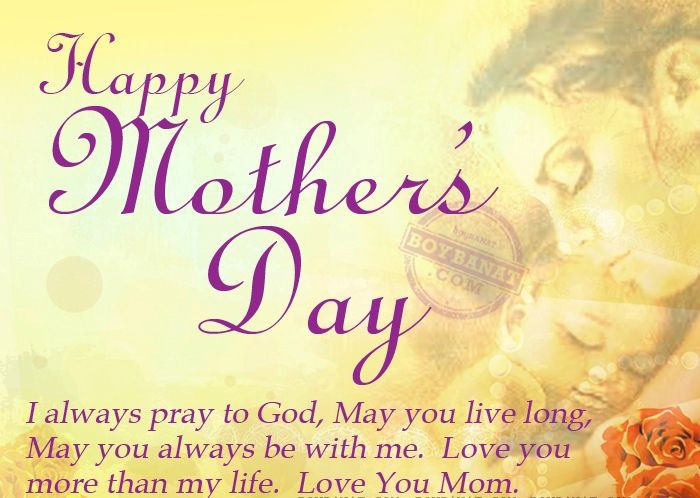 Happy Mothers Day Mother In Law Quotes  Happy mothers day quotes from son in law