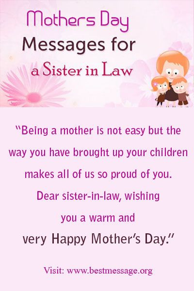 Happy Mothers Day Mother In Law Quotes  17 Best Sister In Law Quotes on Pinterest