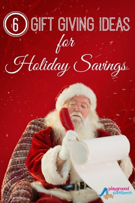 Holiday Gift Giving Ideas  6 Gift Giving Ideas for Holiday Savings