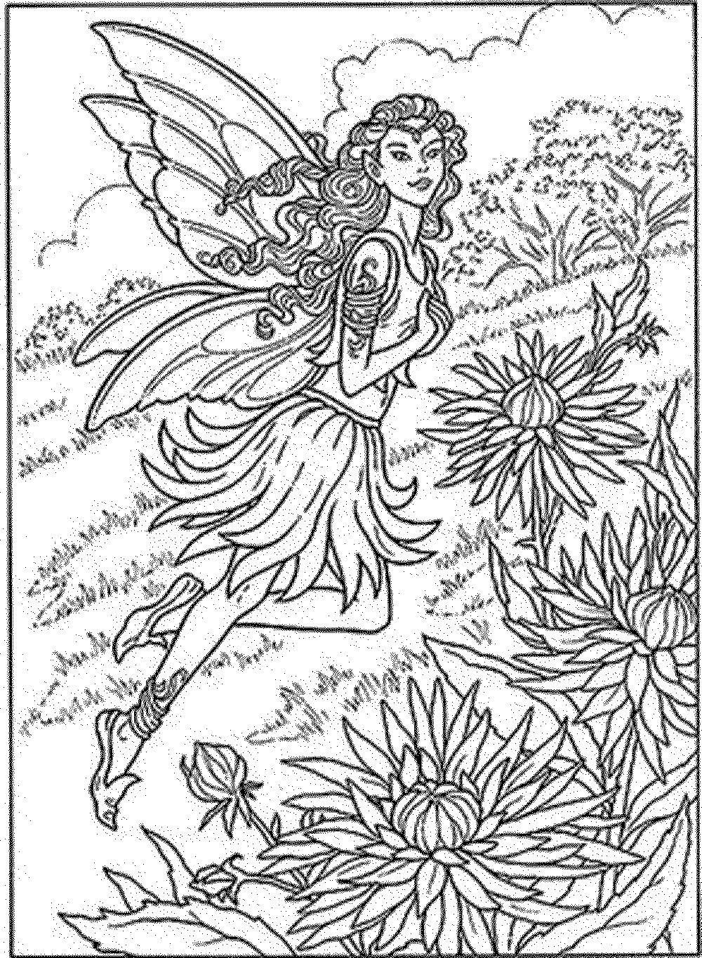 Intricate Coloring Pages For Kids  Intricate For Adults