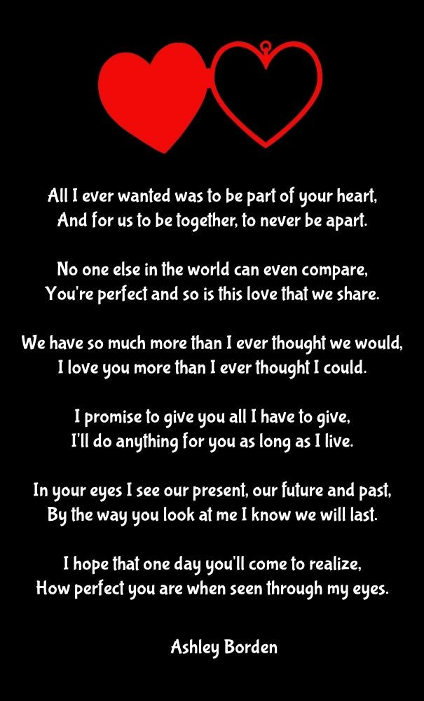 Love Poems And Quotes  Cute Couple Heart Touching Love Poem