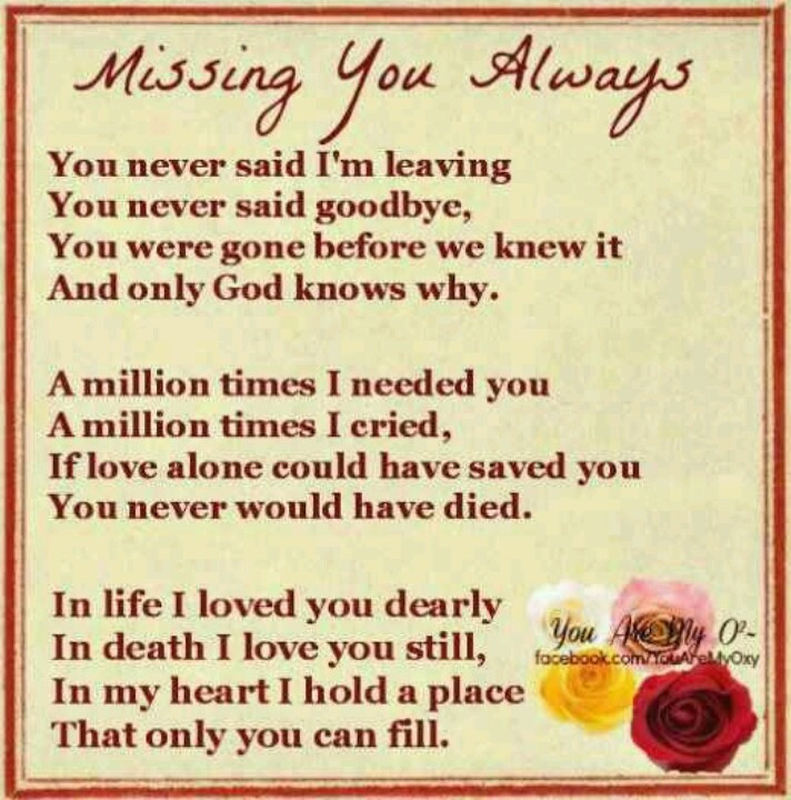 Missing My Mother Quotes  Missing my mother Quotes & Stuff