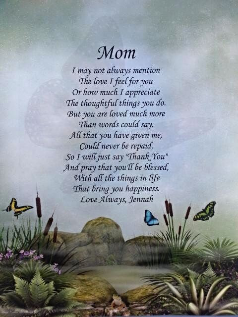 Mother'S Day Quotes  PERSONALIZED MOM POEM INEXPENSIVE GIFT FOR MOTHER S DAY