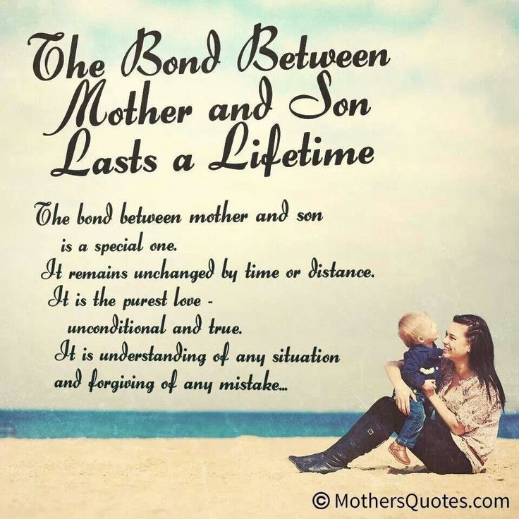 Quote For Son From Mother  17 Best Son Birthday Quotes on Pinterest