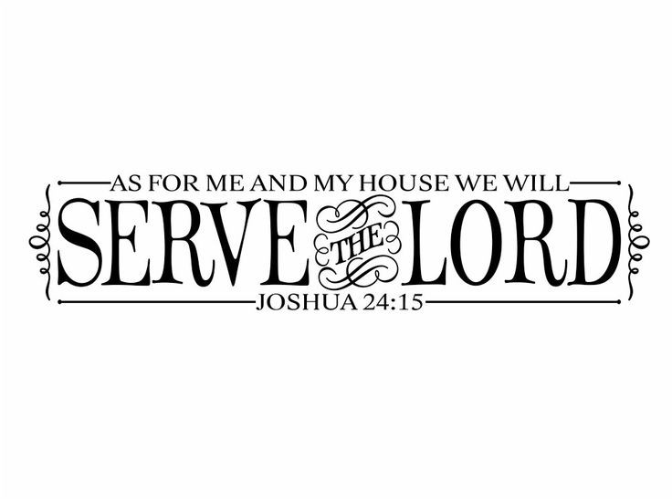 Religious Family Quote  Bible Verse Vinyl Wall Decal As for me and my house Wall