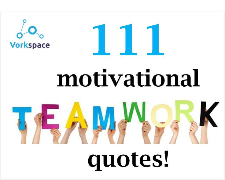 "Team Building Motivational Quotes  41 best images about ""TEAMWORK QUOTES"" on Pinterest"
