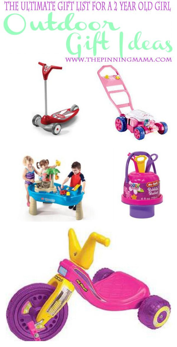 Two Year Old Birthday Gift Ideas  Outdoor Gift Ideas for a 2 Year Old Girl