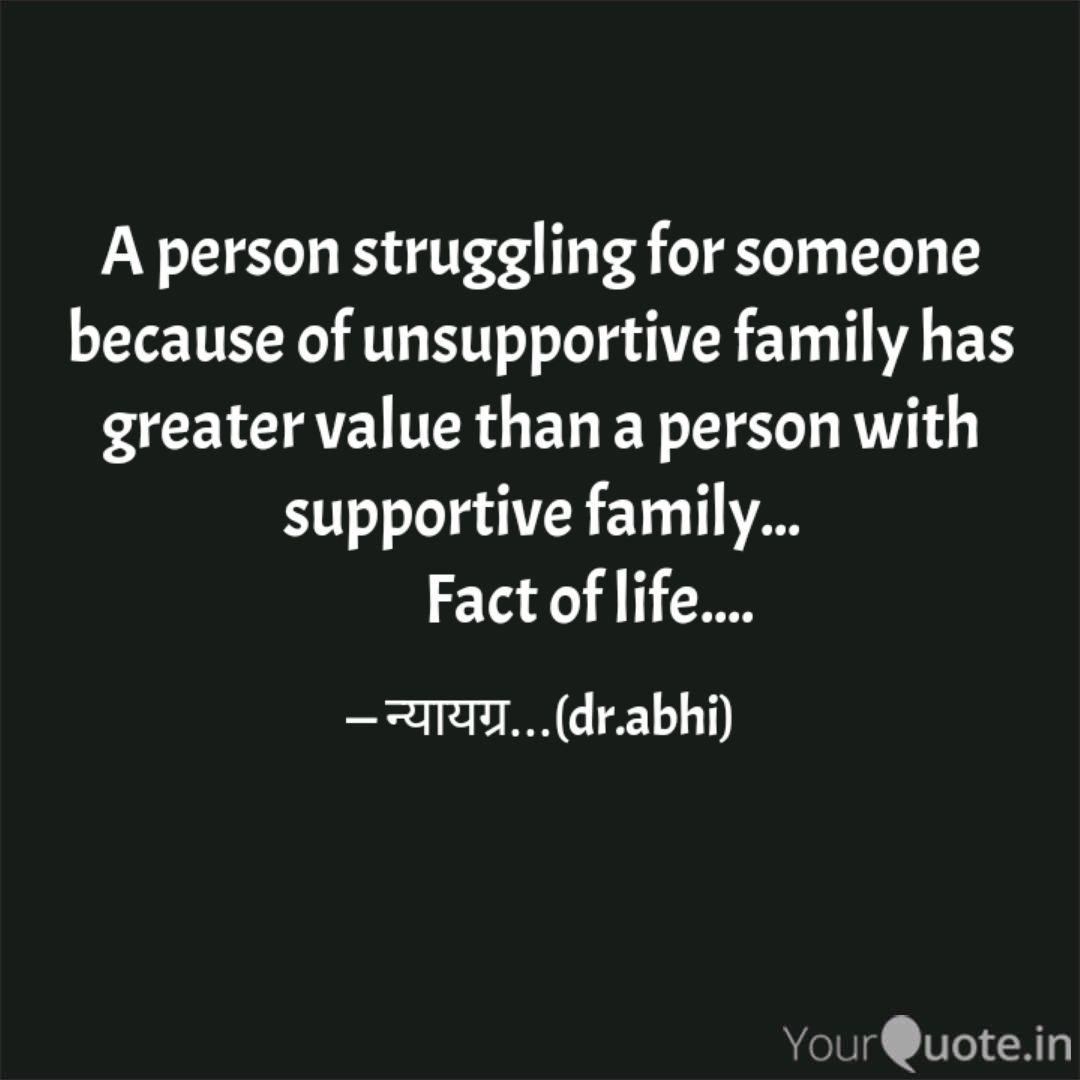 Unsupportive Family Quotes  A person struggling for s