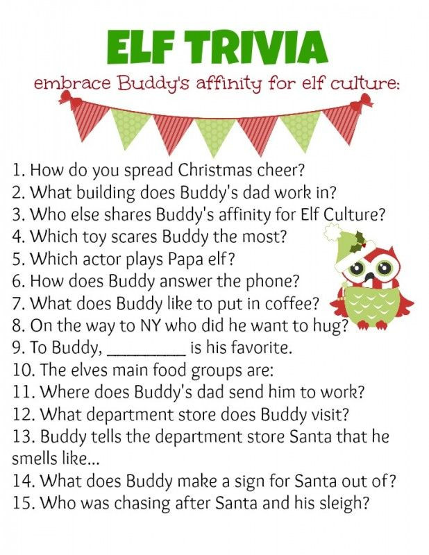 Work Holiday Party Game Ideas  Elf Holiday Party Ideas