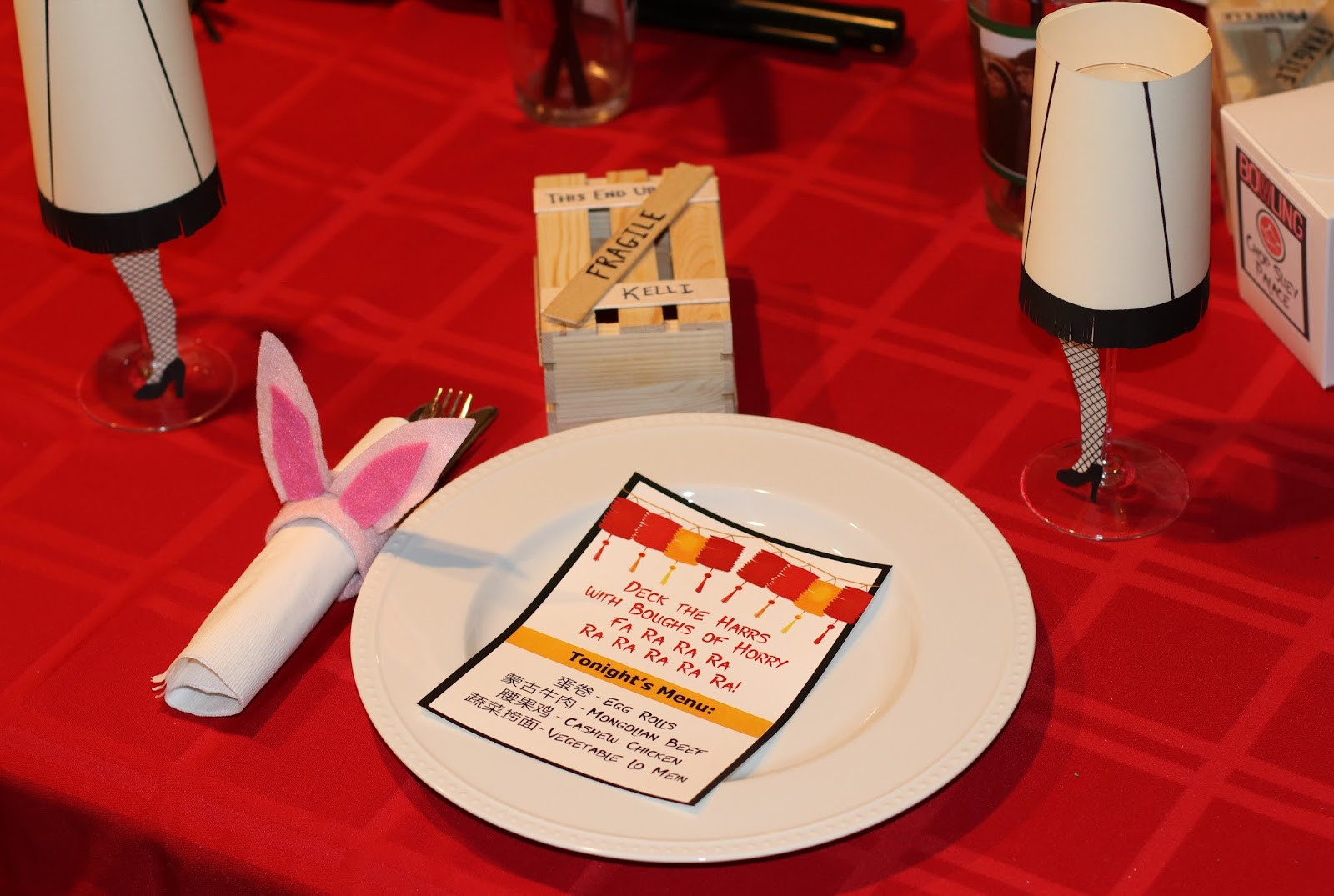 A Christmas Story Party Ideas  Invite and Delight A Christmas Story Party