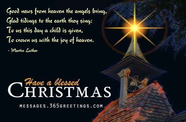 Christmas Quotes Religious  Christian Christmas Wishes and Christian Christmas Wording