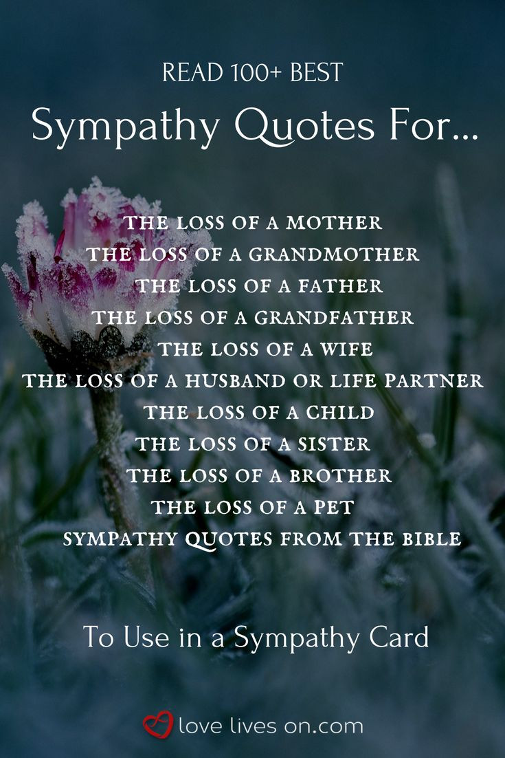 Quotes About Death Of A Mother  Best 25 Sympathy quotes ideas on Pinterest