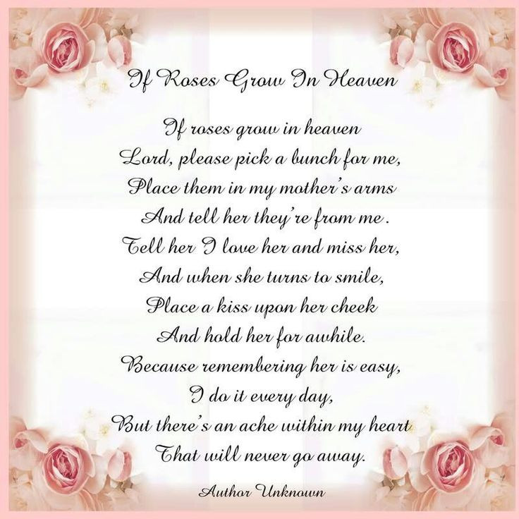 Quotes About Death Of A Mother  Inspirational Quotes Death A Mother QuotesGram